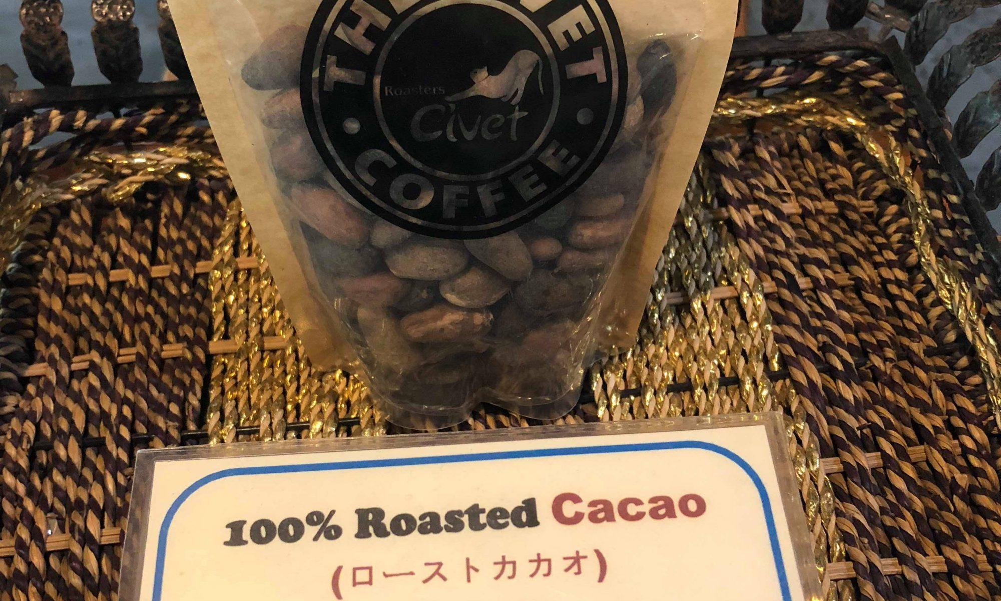 世界一高いコーヒーが飲める「THE CIVET COFFE」