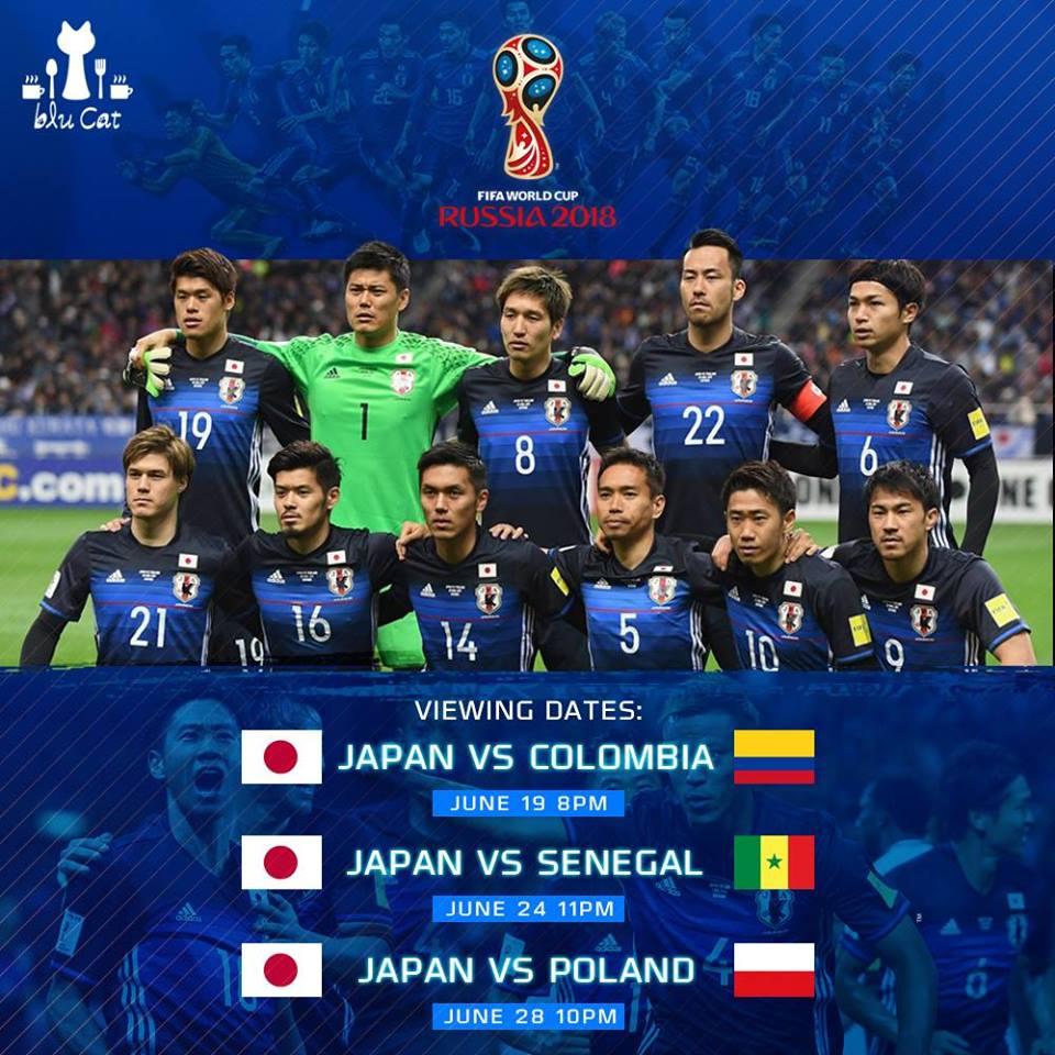 セブ島でワールドカップを応援しよう