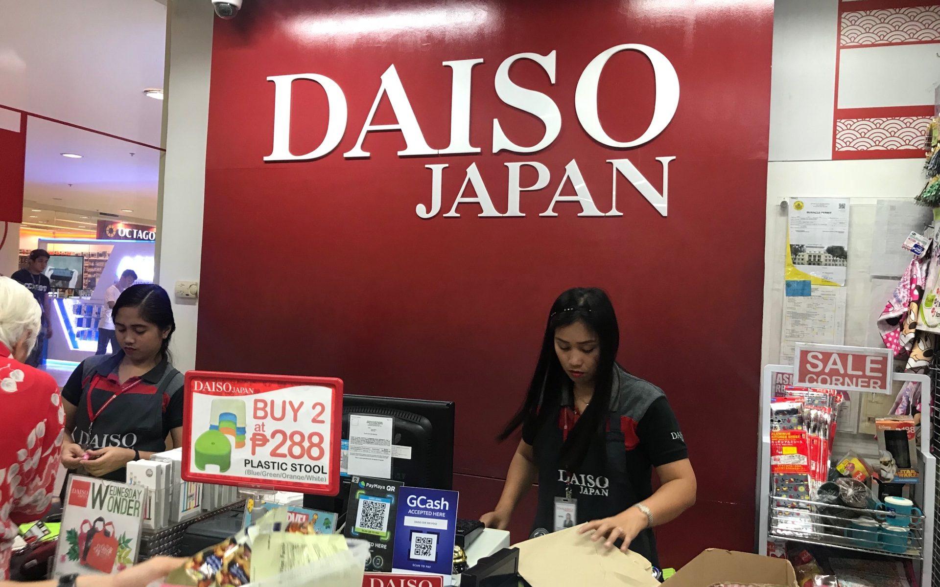 日本でお馴染み「DAISO」で便利にお買い物しよう