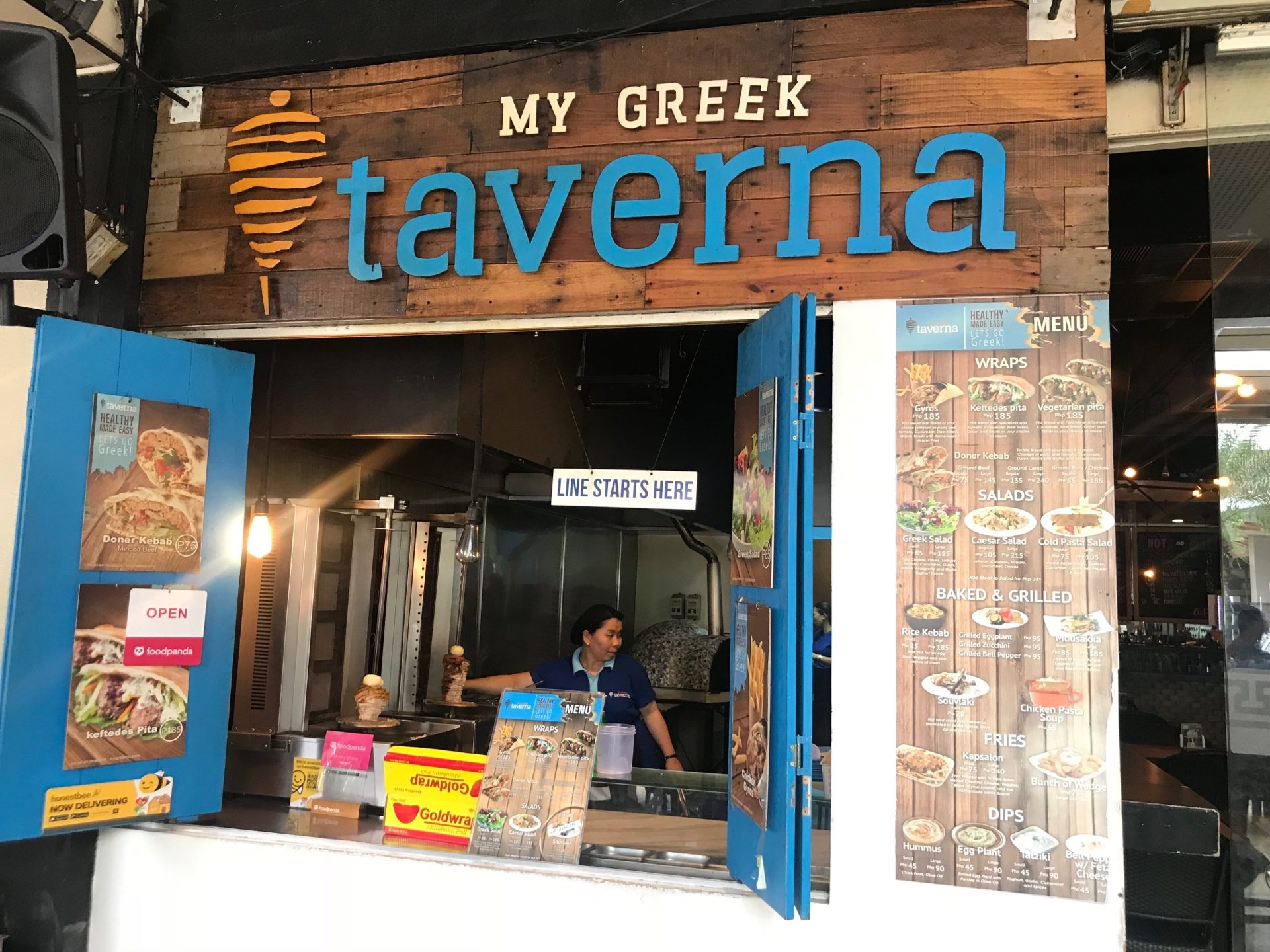 オススメご近所ランチ~その7~「My Greek Taverna」