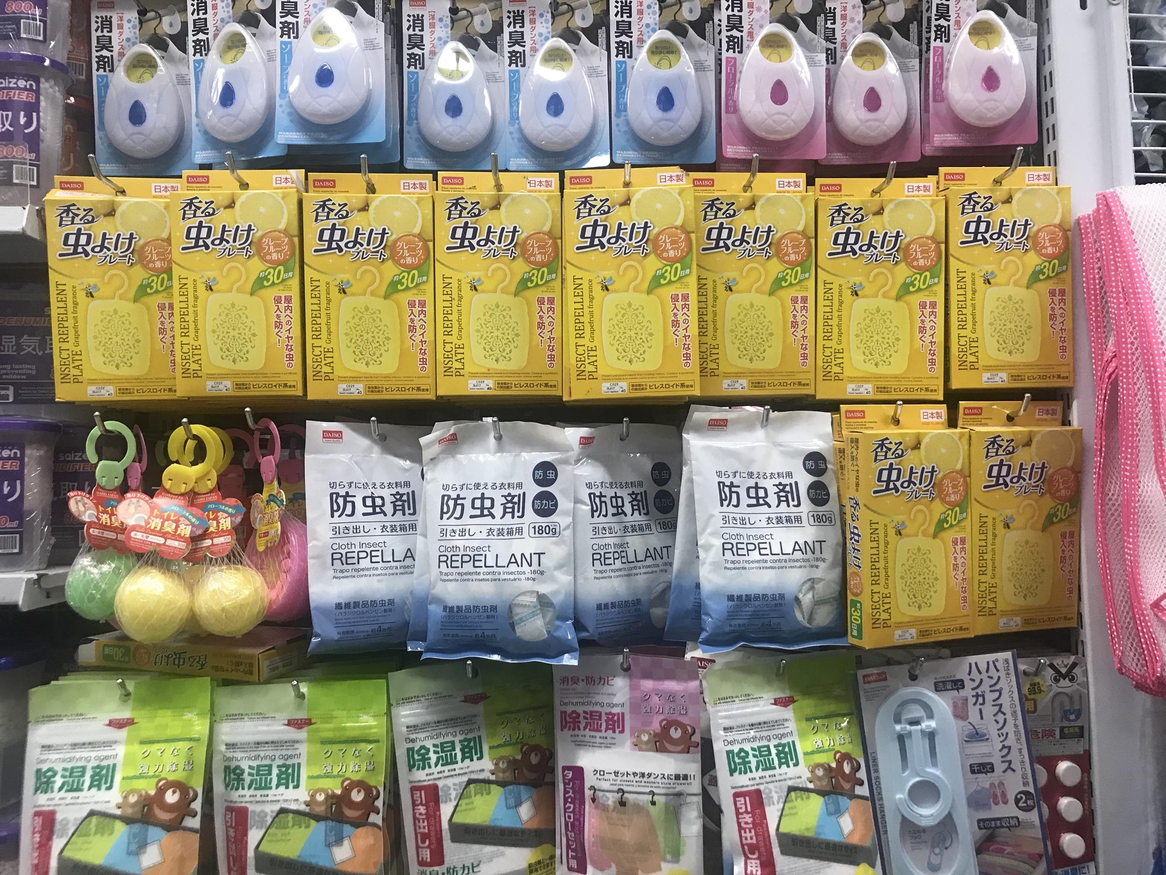 セブ島でも日本の「DAISO」商品を購入できます♪