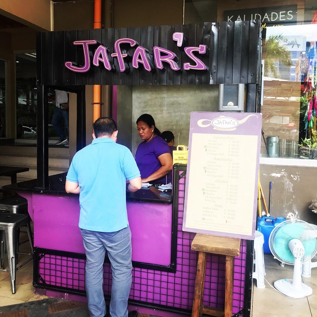 オススメご近所ランチ~その8~「Jafar's」