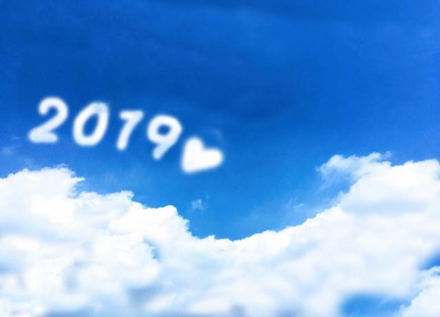 2019年度フィリピンの祝祭日カレンダー